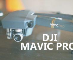 DJI Mavic Pro マビックプロ